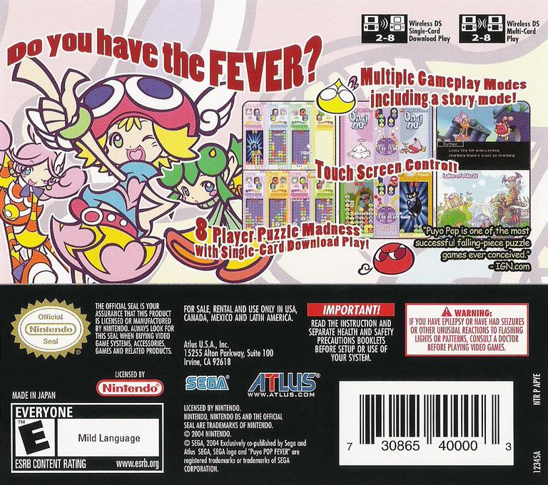 Puyo Pop Fever DS backHQ (APYE)