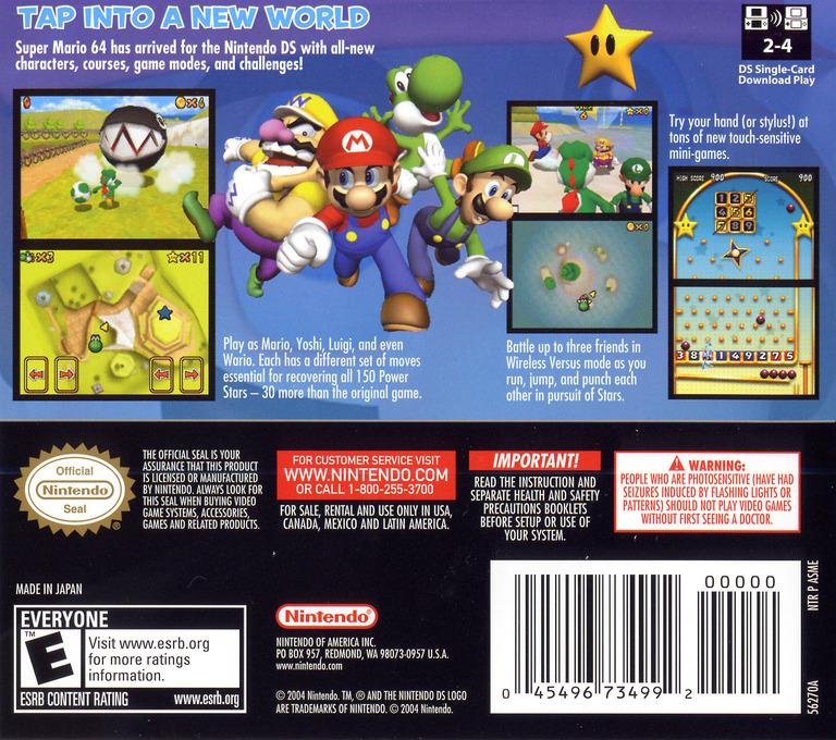 Super Mario 64 DS DS backHQ (ASME)