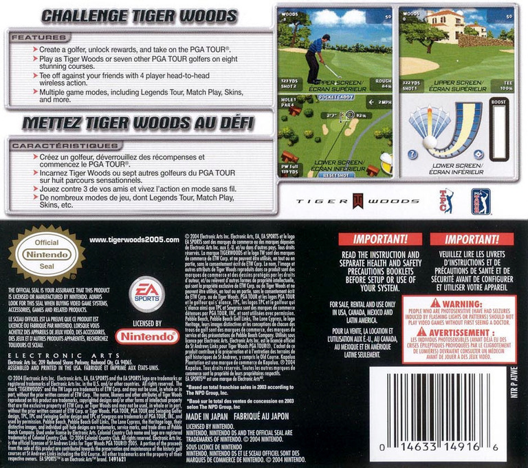 Tiger Woods PGA Tour DS backHQ (ATWE)
