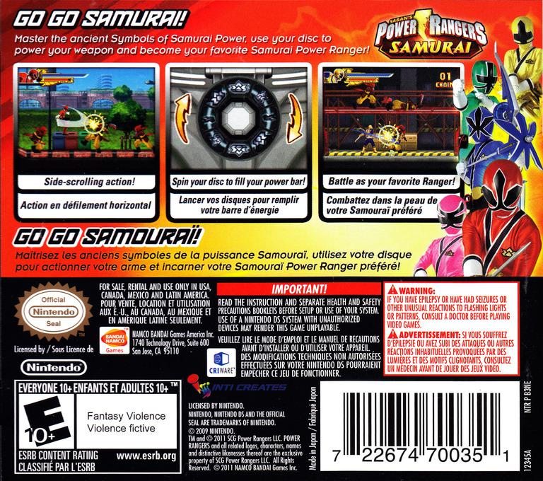 Power Rangers - Samurai DS backHQ (B3NE)