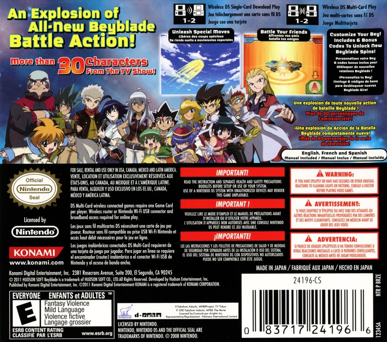 Beyblade - Metal Masters DS backHQ (BRZE)
