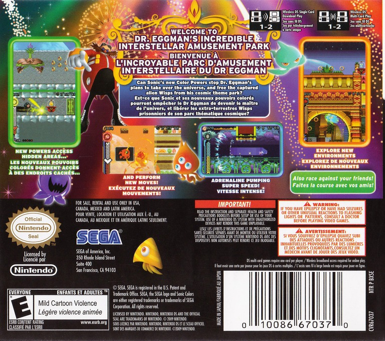 Sonic Colors DS backHQ (BXSE)