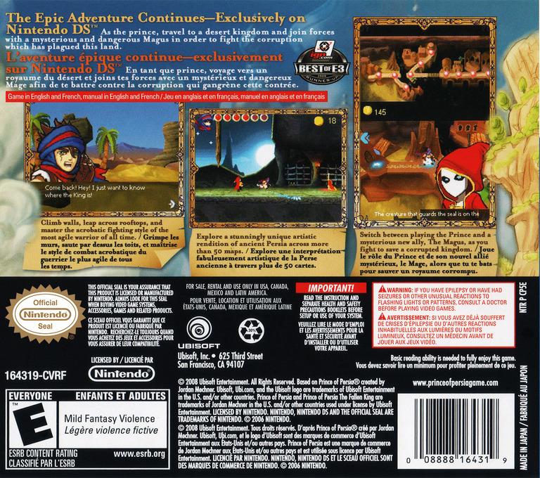 Prince of Persia - The Fallen King DS backHQ (CP5E)
