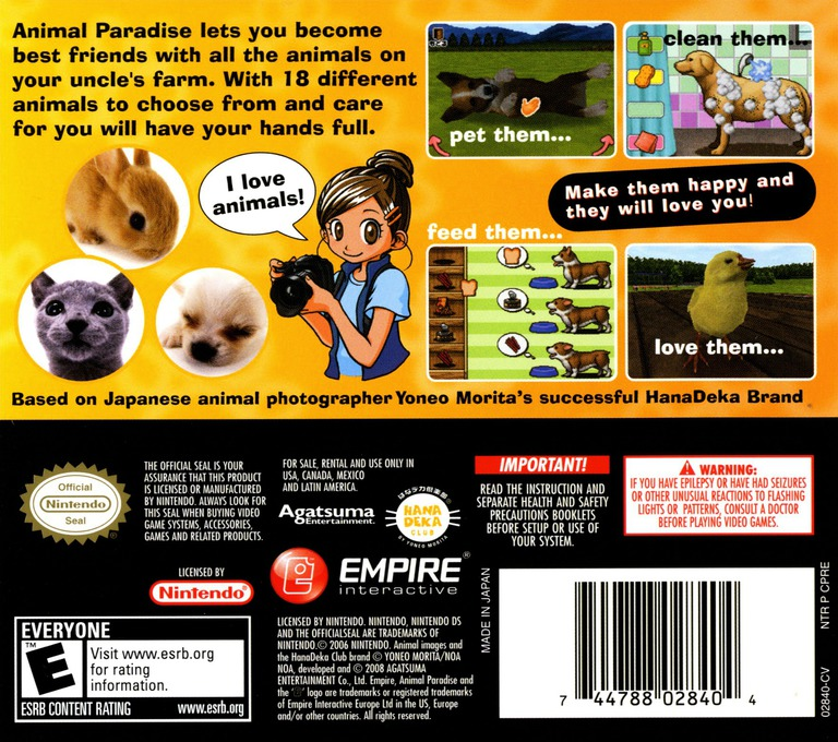 Animal Paradise DS backHQ (CPRE)