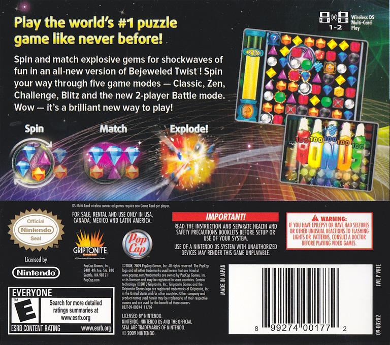 Bejeweled Twist DS backHQ (VBTE)