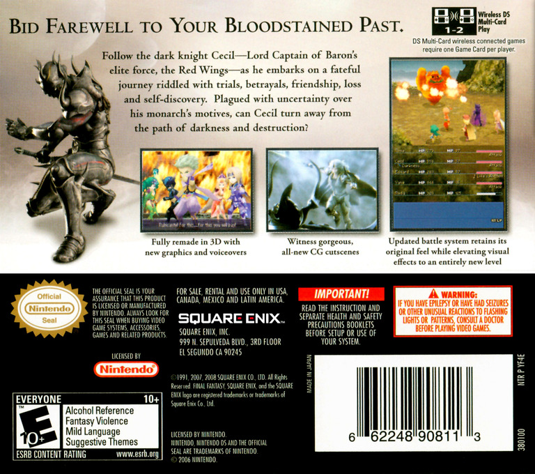 Final Fantasy IV DS backHQ (YF4E)