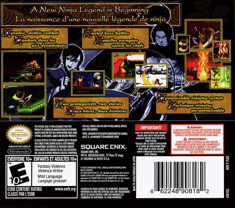 The Legend of Kage 2 DS backHQ (YLKE)