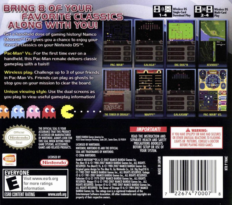 Namco Museum DS DS backHQ (YNME)