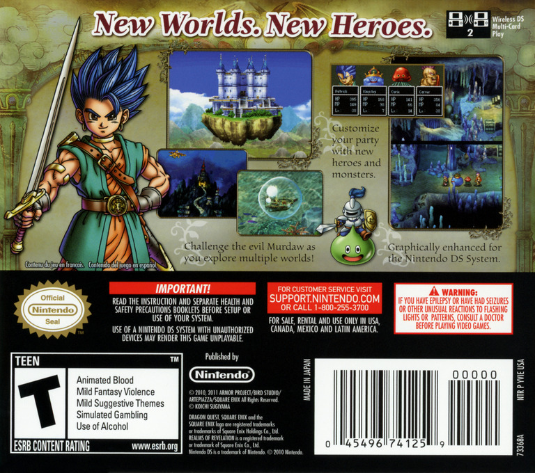 Dragon Quest VI - Realms of Revelation DS backHQ (YVIE)
