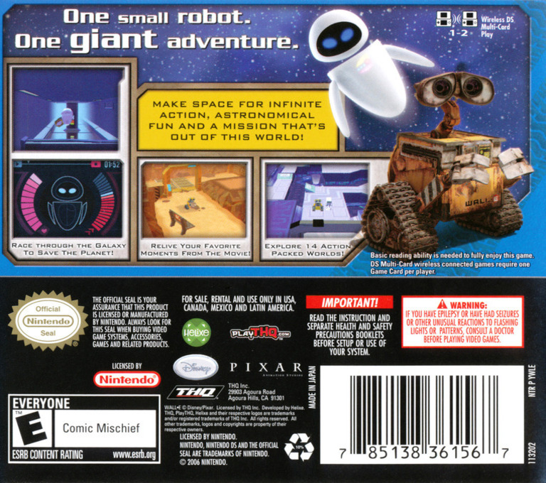 WALL-E DS backHQ (YWLE)