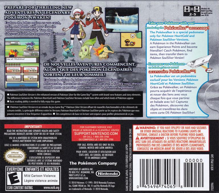 Pokémon - HeartGold Version DS backHQB2 (IPKE)