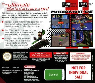 Mario Kart DS DS backM (AMCP)