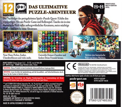 DS backM (BZXP)