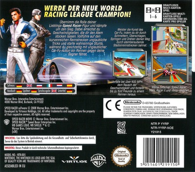 Speed Racer - The Videogame DS backM (YYRP)
