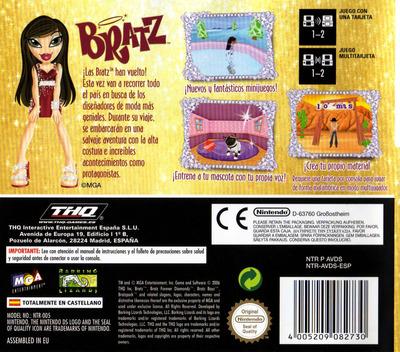 Bratz - Forever Diamondz DS backM (AVDS)