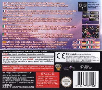 Polar Rampage DS backM (CRGP)