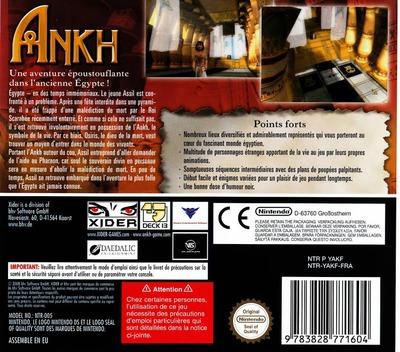 Ankh - La Malediction du Roi Scarabee DS backM (YAKF)