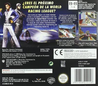 Speed Racer - El Video Juego DS backM (YYRP)