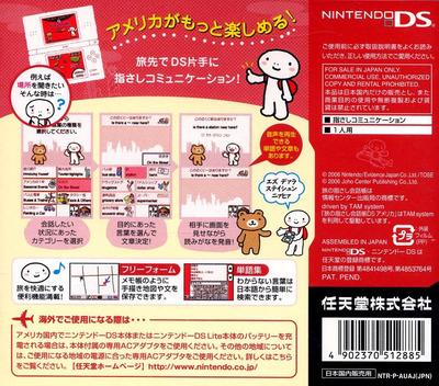 旅の指さし会話帳DSシリーズ4 アメリカ /ニンテンドーDS DS backM (AUAJ)