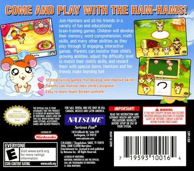 Hi! Hamtaro - Ham-Ham Challenge DS backM (A8CE)