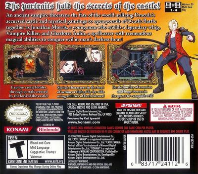 Castlevania - Portrait of Ruin DS backM (ACBE)