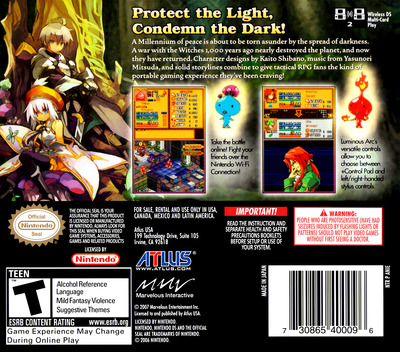 Luminous Arc DS backM (ANIE)
