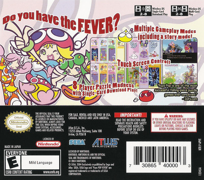 Puyo Pop Fever DS backM (APYE)