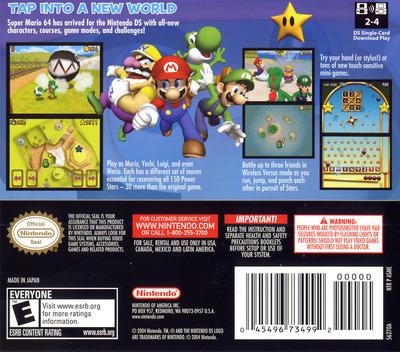 Super Mario 64 DS DS backM (ASME)