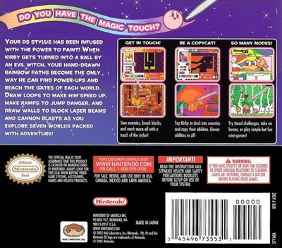 Kirby - Canvas Curse DS backM (ATKE)