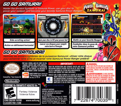 Power Rangers - Samurai DS backM (B3NE)