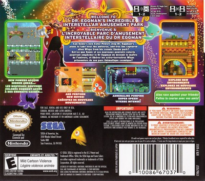 Sonic Colors DS backM (BXSE)