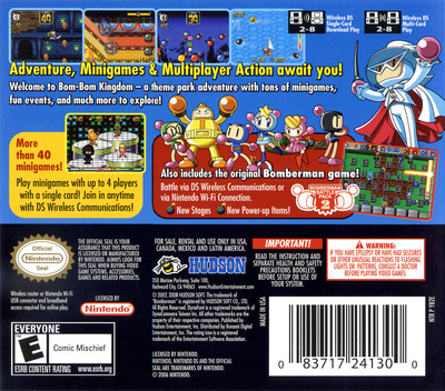 Bomberman Land Touch! 2 DS backM (YB2E)
