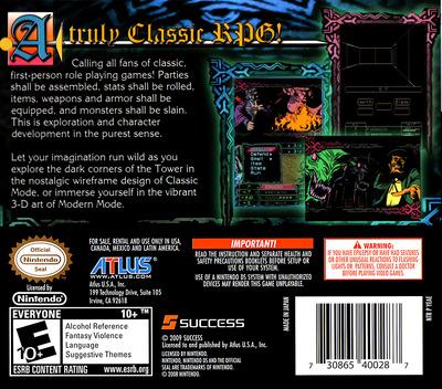 The Dark Spire DS backM (YEAE)