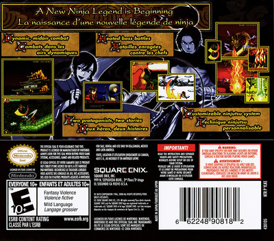 The Legend of Kage 2 DS backM (YLKE)