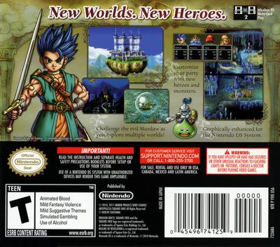 Dragon Quest VI - Realms of Revelation DS backM (YVIE)