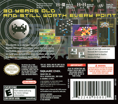 Space Invaders Extreme DS backM (YXXE)