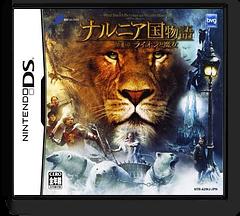 ナルニア国物語 第1章:ライオンと魔女 DS cover (A2WJ)