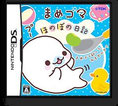 まめゴマ ほのぼの日記 DS cover (A5MJ)