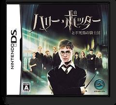 ハリー・ポッターと不死鳥の騎士団 DS cover (A5PJ)
