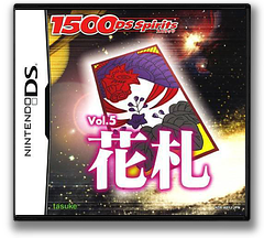 1500 DS spirits Vol.5 花札 DS cover (A8YJ)