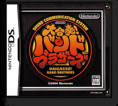 大合奏!バンドブラザーズ DS cover (ABBJ)