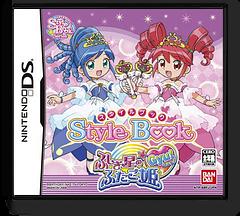 スタイルブック ~ふしぎ星の★ふたご姫 Gyu!~ DS cover (ABFJ)