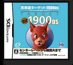 英単語ターゲット1900DS DS cover (AE9J)