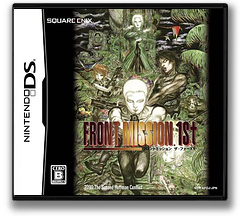 FRONT MISSION 1ST DS cover (AFOJ)