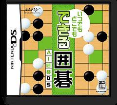 いつでもどこでも できる囲碁 DS cover (AIIJ)