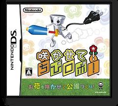 咲かせて!ちびロボ! DS cover (AJBJ)