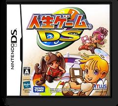 人生ゲームDS DS cover (AJGJ)