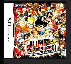 JUMP SUPER STARS DS cover (AJSJ)