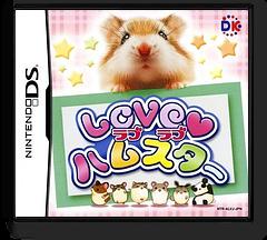 LOVE ラブ ハムスター DS cover (ALVJ)
