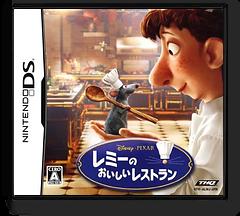 レミーのおいしいレストラン DS cover (ALWJ)